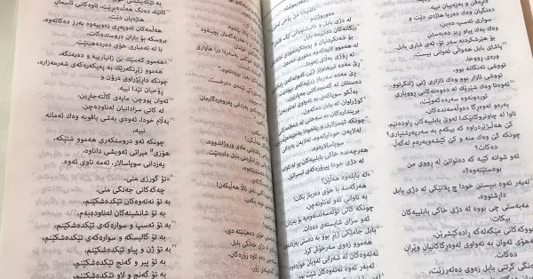 First-Ever Sorani Kurdish Bible Published